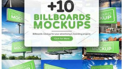 Photo of Billboards Mockups Vol 3 free download