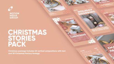크리스마스 공장 이야기 애프터이펙트 무료 프리셋 Free Download Picgiraffe.com