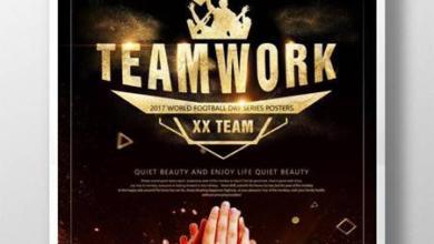 black gold wind team spirit sale poster template 1649594 free download picgiraffe.com