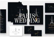 paris wedding suite ac.126 3184542 free download picgiraffe.com